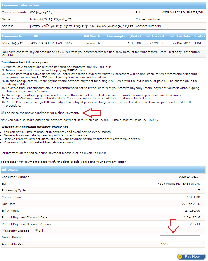 how to pay mseb electricity bill online